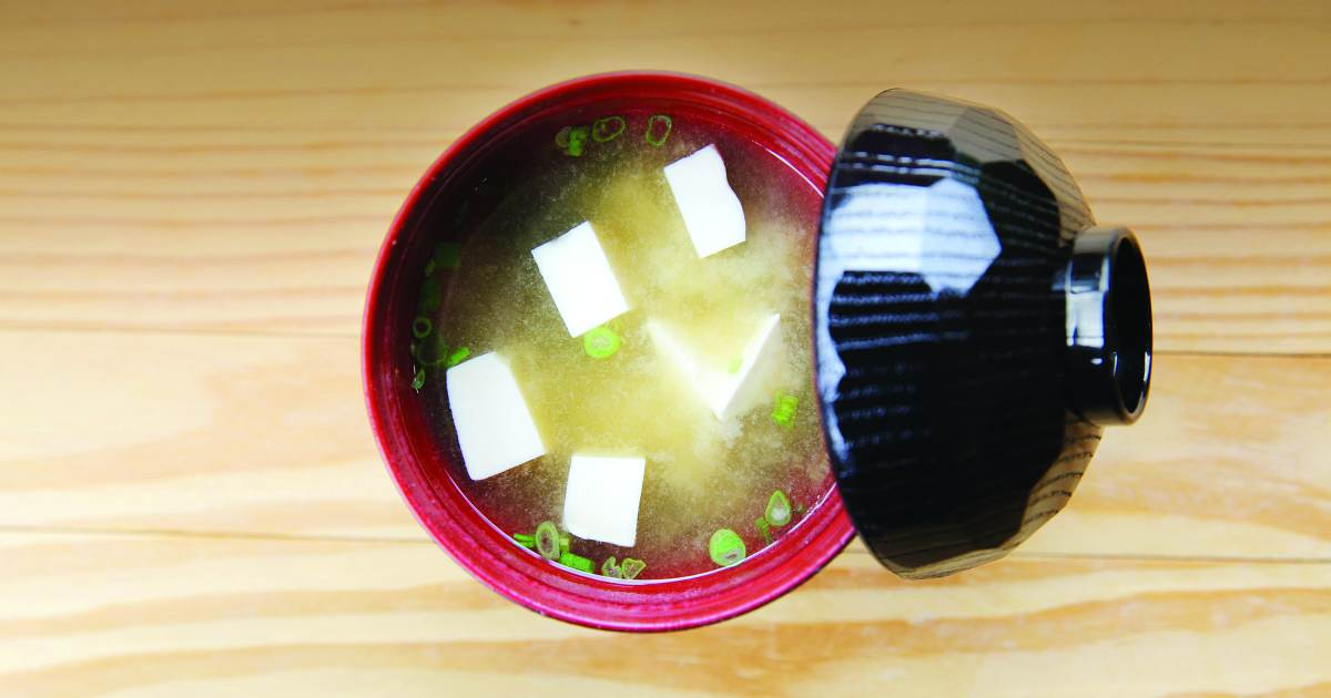 Lanquage of flavor-umami-miso